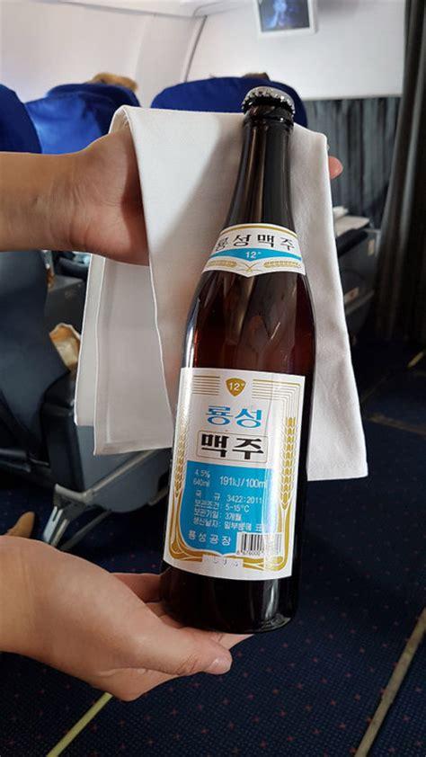 Review: Is Air Koryo really 1 Star? Business Class Beijing to Pyongyang   SamChui.com