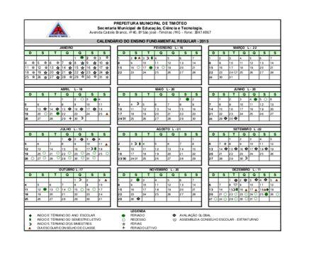 F Calendario 2015 Calend 225 Escolar 2015 E F