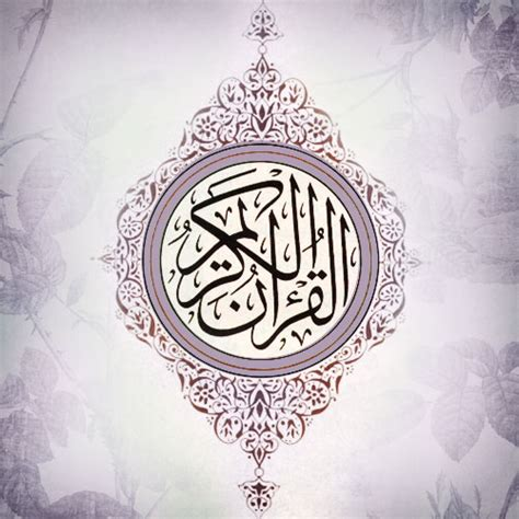 Miracles Of Al Quran As Sunnahsoft Cover free islamic websites directory free world s