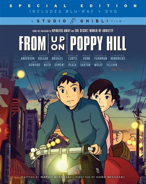 film ghibli blue ray giveaway studio ghibli s beautiful from up on poppy hill