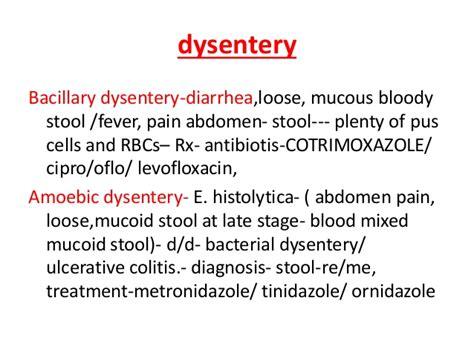 an approach to diarrhea by dr rkdhaugoda ctgu 2014