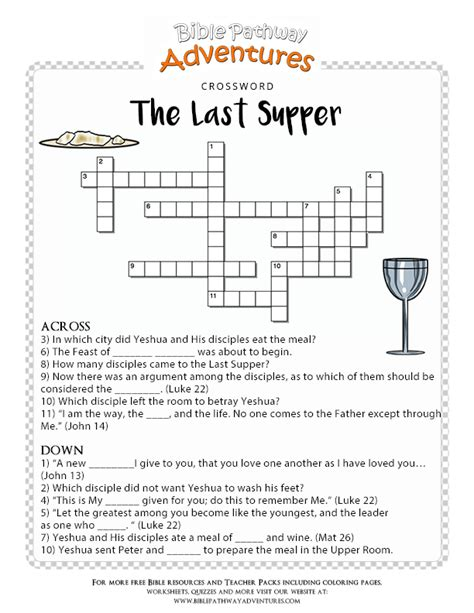 Bible Crossword Puzzle: The Last Supper   Free Download