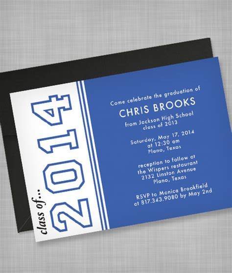 high school graduation invitation template download print