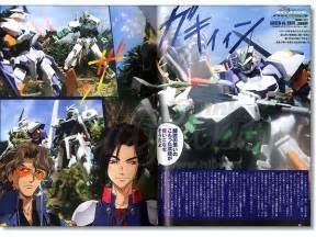 Gundam Seed Astray R Volume 2 gundam seed frame astrays vol 2 by media works