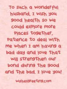 Birthday Quotes For My Husband Happy Birthday To My Husband Wishesgreeting Love