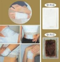 Harga Detox Foot Patch by Detox Foot Patch Harga Borong P3614 Foods