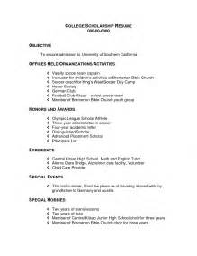 Sample Resume For Scholarship Job Resume Sample Sample Resume Scholarship Application