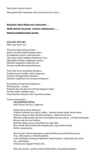 Membuat Teks Anekdot Dalam Puisi | contoh laporan dalam bentuk cerita contoh teks anekdot
