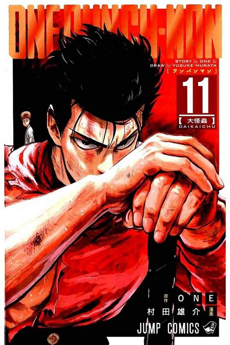 capa one punch volume 11 revelada ptanime