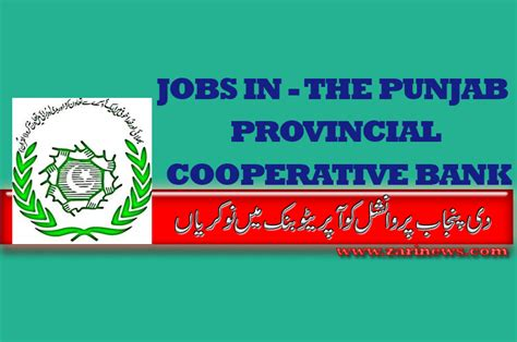 Punjab Provincial Cooperative Bank Limited