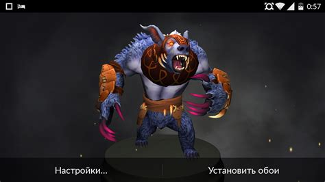 dota 2 live wallpaper for pc 3d live wallpapers for dota 2 android apps on google play