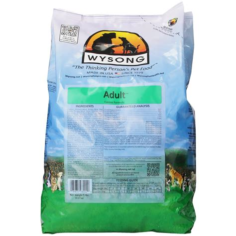 wysong food wysong maintenance food 5 lb
