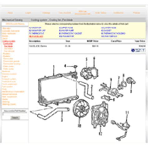 Jeep Oem Parts Catalog Fluid Coking Images Frompo 1