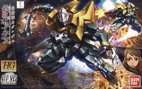 Gundam Iron Bloode Orphans Vual Gm Ibo Vual hg 1 144 hekija release info box and official