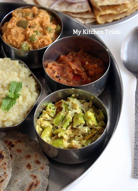 Rajasthani Kitchen by Rajasthani Mini Thali My Kitchen Trials
