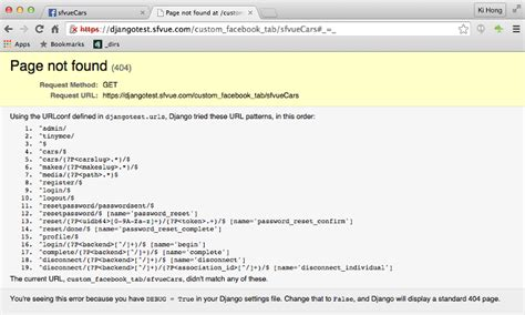 django tutorial page not found slash