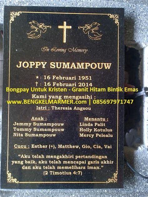 Toko Bagus Motor Rx King Medan by Harga Jual Daftar Harga Barang Antik Thn Batu Akik
