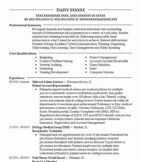 Ndt Trainee Cover Letter by Nonprofit Internship Cover Letter Exles