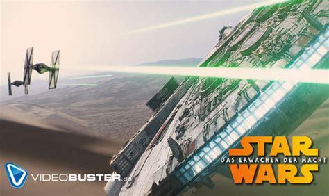 filme stream seiten star wars episode v the empire strikes back explizite star wars insider infos durchgesickert