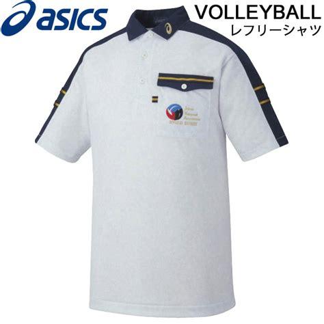 assist referee shirt sleeve shirt