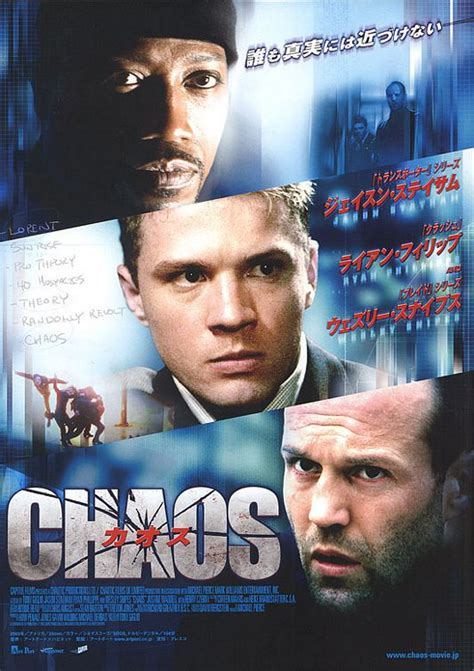 film online jason statham chaos chaos movie poster 4 of 5 imp awards
