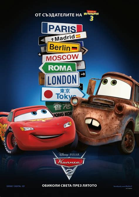 Mcqueen Car Wallpaper by Lightning Mcqueen Wallpaper