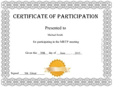 blank certificate of participation template in adobe photoshop