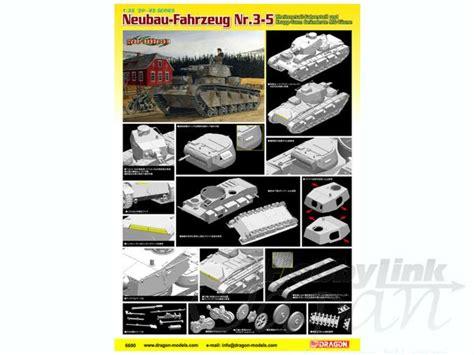 1 35 Cyber Hobby Neubau Fahrzeug Nr 3 5 1 35 neubau fahrzeug nr 3 5 by cyber hobby hobbylink japan