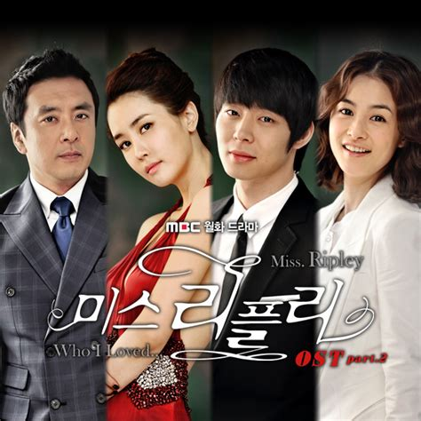 ost drama korea no body but you drama korea indosiar miss ripley teleseri ok pangeran
