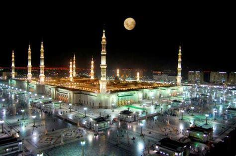 dunia islam makkah dan madinah ku169 اماكن مقدسة في المدينة المنورة حبيبة رسول الله وثاني