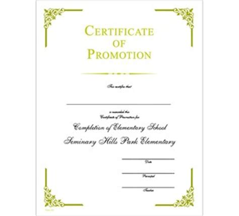 promotion custom certificate jones school supply