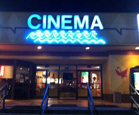 cinema show time southeast cinemas surf cinema