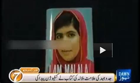 i am malala book report some controversial points in malala book news