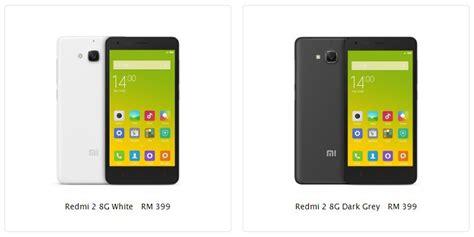 Mi Redmi 2 8gb Putih telefon paling murah xiaomi kini lebih murah theskop