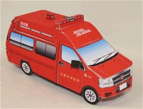 Ambulance Paper Craft ambulance truck papercrafts papercraft paradise