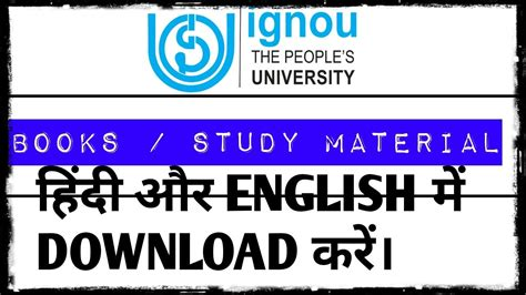 Ignou Mba Hr Study Material by Ignou Books Study Material Or Me