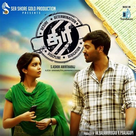 download mp3 from saavn uravey uravey mp3 song download thiri tamil songs on