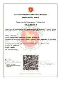 Certification Letter For Tin Number How To Get E Tin Certificate In Bangladesh Top News Recent News Online News News Today