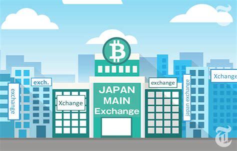 bitcoin japan exchange 日本の仮想通貨取引所が一気に 50社 増える可能性も 仮想通貨ニュースメディア ビットタイムズ