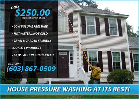 power washing house edward s mobile car cleaning service londonderry nh 03053