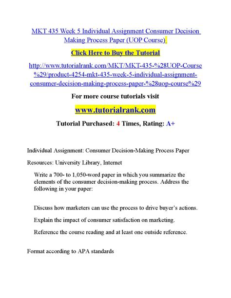 Decision Process Paper - mkt 435 week 5 individual assignment consumer decision