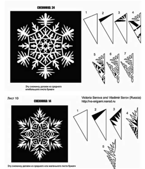 best 25 paper snowflake template ideas on pinterest