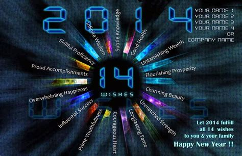 new year 2014 greetings with special message for loved