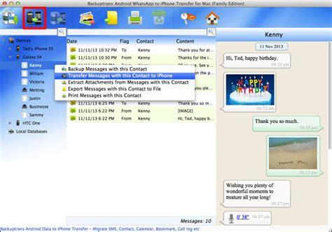 tutorial whatsapp transfer whatsapp backup directly transfer whatsapp chat history
