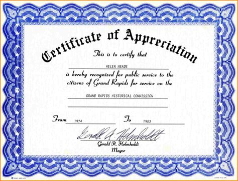 certificate of appreciation templates 7 printable certificate of appreciation sle of invoice