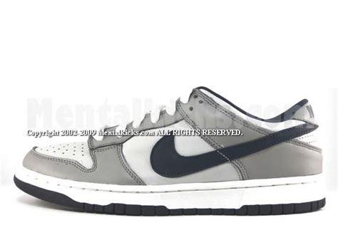 Nike Dunk Zilla Merah nike free run blue nhs gateshead