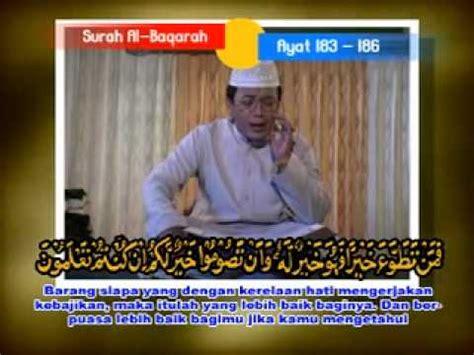download mp3 ayat kursi muammar za download lagu qiroah kh muammar za al baqarah 183 186 mp3