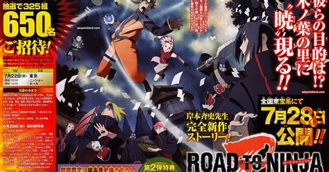 film naruto online indonesia download naruto the movie 1 9 subtitle indonesia