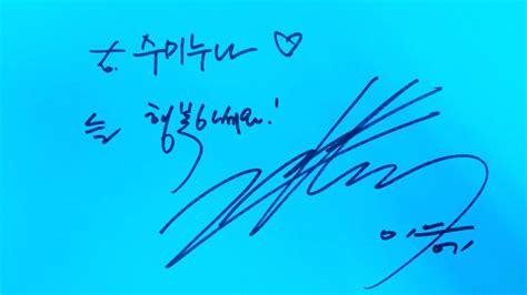 lee seung gi noona is my woman lee seung gi autograph everything lee seung gi