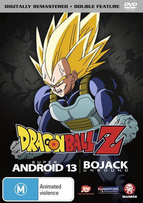 Tas Android Re Act z remastered collection vol 4